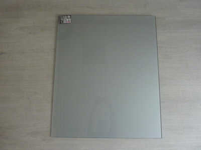 *VERKOCHT* Glaswand - 89,7x70cm Blank-aluminiumkleurig showmodel